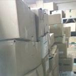 機密書類の収集処理
